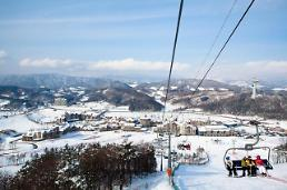 KT opens new underwater international cable for Pyeongchang