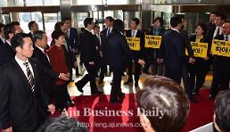 Opposition parties join force for full-scale offensive against President Park