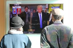 .Market jitters grow in S. Korea over Trumps certain election victory.