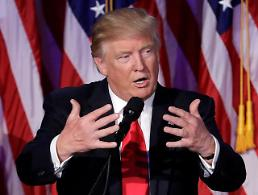 Trumps victory heightens policy uncertainty for S. Korea: Yonhap
