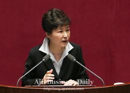 President Park sends congratulatory message to Trump