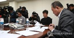 S. Koreas WBC roster whittled down to 28: Yonhap