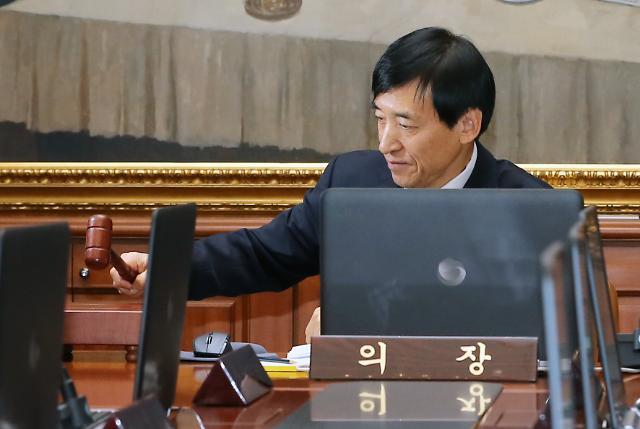 韩国央行连续第五个月维持基准利率不变