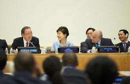 UN chief Bans popularity wanes at home due to scandal: survey