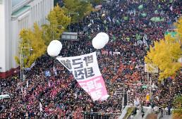 Mass rally demanding Parks resignation descends in central Seoul