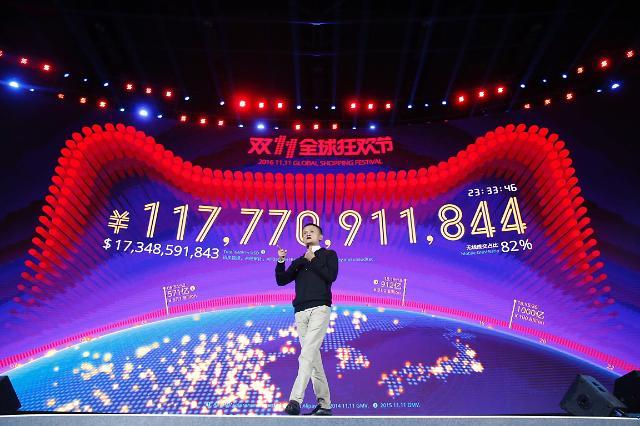 天猫双11交易额超1207亿元 迈入千亿时代