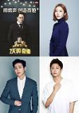 .中韩合作选秀《与郑淳元一起7天的奇迹》中国首播 收获巨大人气.