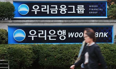 韩友利银行经营权大换血 由政府操控向民营化过渡