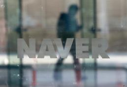 .Naver, SoftBank to create fund for content services: Yonhap.