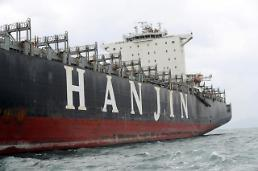 Minor shipping line selected as preferred bidder for Hanjin assets