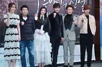 SBS新ドラマ「青い海の伝説」制作発表会・・・愛らしい人魚の話、期待してください