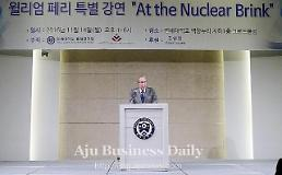 .Former US defense secretary recommends dialogue with N. Korea.