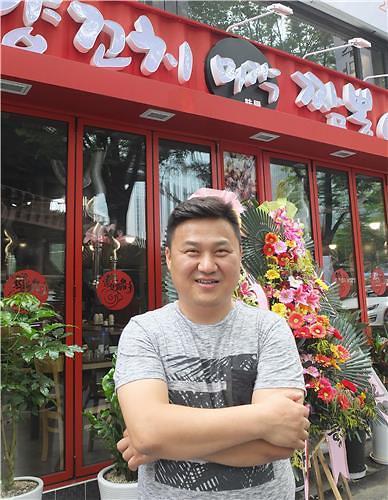 <在韩朝鲜族的成功时代>羊肉串大王——徐龙圭