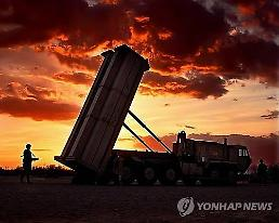 .Defense ministry set to finalize deal on THAAD site: Yonhap.