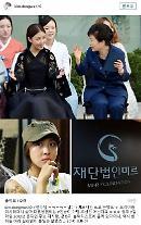 パク・クネ大統領の仮名はドラマの主人公「キル・ライム」?!