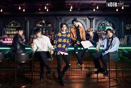 Boy group B.A.P tops Billboards World Album Chart