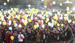 .韩大学入学考试17日开考 全民进入高考备战状态.