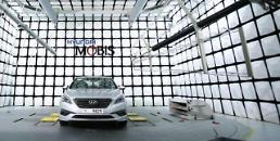 Hyundai Mobis introduces just-in-time supply system in Europe: Yonhap