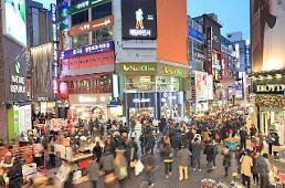 .首尔明洞商圈月租排名世界第八 每平米6270元.