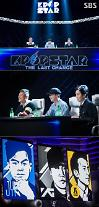 SBS「K-POPスター6」、20日初放送を控え「スペシャルショーケース」編成