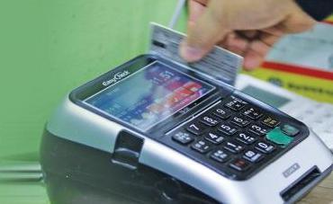 韩国人第三季度境外刷卡额再创新高 达4.2万亿韩元