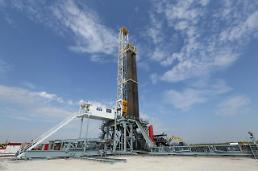 .First shipment of US mainland shale oil arrives in S. Korea.