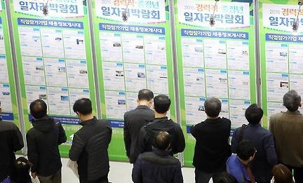韩雇用市场老龄化加剧 50岁以上就业人口数破千万