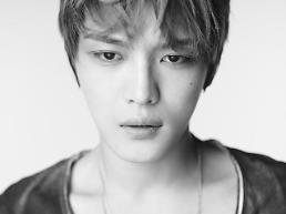 JYJs Jaejoong to come back with concert next year