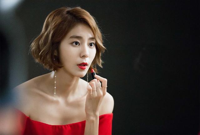 韩剧女主角的美唇秘籍之一——《不夜城》U-IE