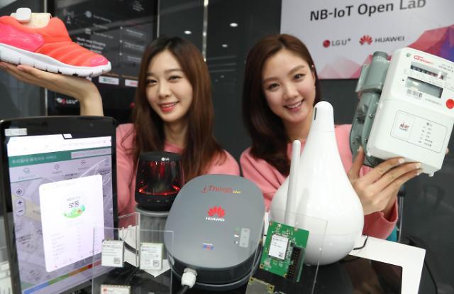LG U+携手华为共同进军物联网市场