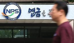 .韩国民年金遭检方调查 曾赞成三星物产与第一毛织合并.