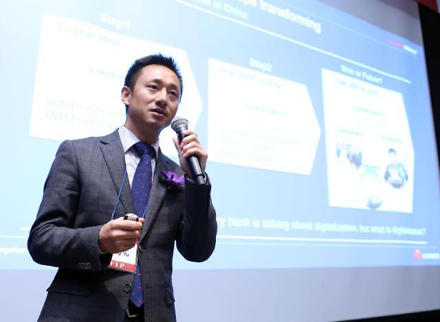 华为欲与韩金融公司合作 推广ICT技术