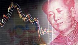 .美国大选震荡亚洲股市 中日反弹韩国原地踏步.