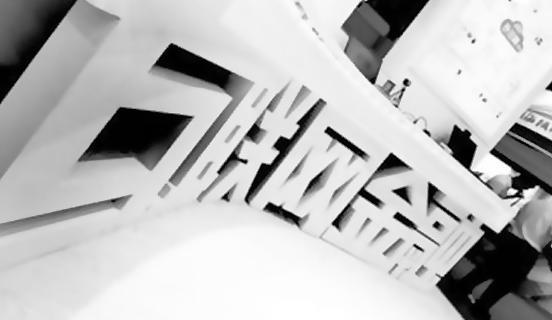 互联网金融论坛首尔开幕 聚焦互联网经济发展前景