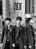 .Boy group Double S 301 to hold comeback showcase in December.