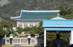 """.""""崔顺实门""""牵一发而动全身 韩国外交经济政治受重创."""