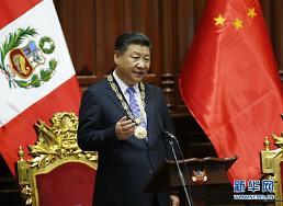 시진핑 주석, 페루 의회에서 중요 연설 발표