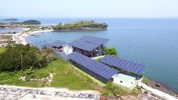 .S. Korea to build worlds largest floating solar power facilities: Yonhap.