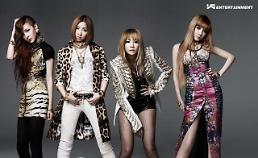 Iconic girl group 2NE1 disbanded to terminate fascinating seven-year career