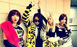 [UPDATES] Iconic girl group 2NE1 disbanded to end seven-year career