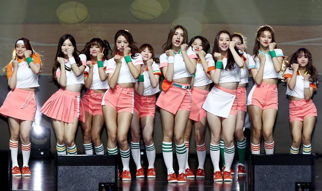 女团I.O.I活动结束倒计时 1月举办最后演唱会