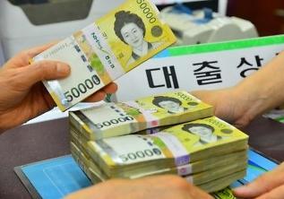 韩第三季度家庭贷款总额创历史新高