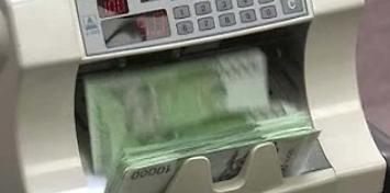 韩银行业第三季度纯利润3.2万亿韩元 四年半来最高值