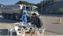 여수산단 '도로의 흉기' 유독물질 운반차량 위법 수두룩