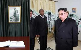 N. Korea leader pays homage to late Cuban leader Castro