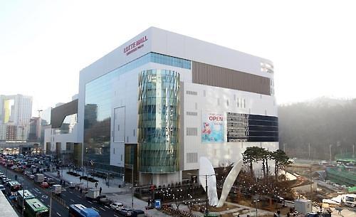 首尔西北地区首家购物中心12月1日开门迎客