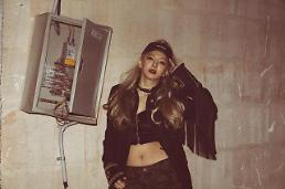 .Girls Generation member Hyoyeon to release first solo single.