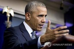 Washinton avoids direct comment on political chaos in S. Korea: Yonhap