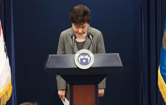 朴槿惠是真下台还是玩计谋?