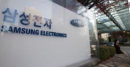 US fund urges Samsung to make more meaningful changes